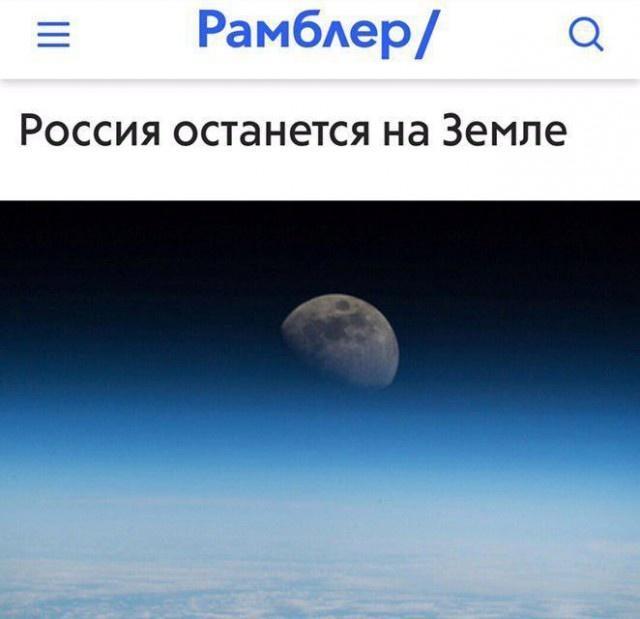 https://copypast.ru/fotografii/udivitelnoe/strannye-zagolovki-t4nvg91422jm-/strannye-zagolovki-t4nvg91422jm-022.jpg