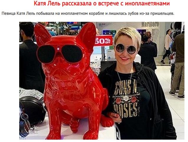 http://www.picshare.ru/uploads/190128/68dYA73q6X.jpg