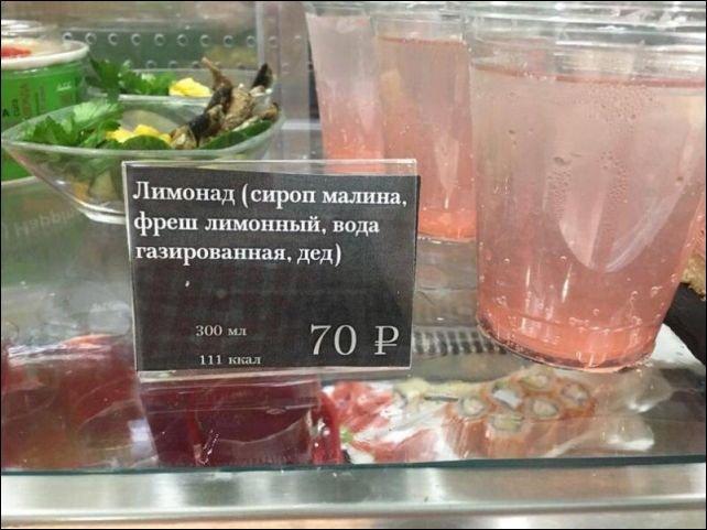 http://zagony.ru/admin_new/foto/2019-2-4/1549271885/zagonnye_objavlenija_i_nadpisi_16_foto_6.jpg