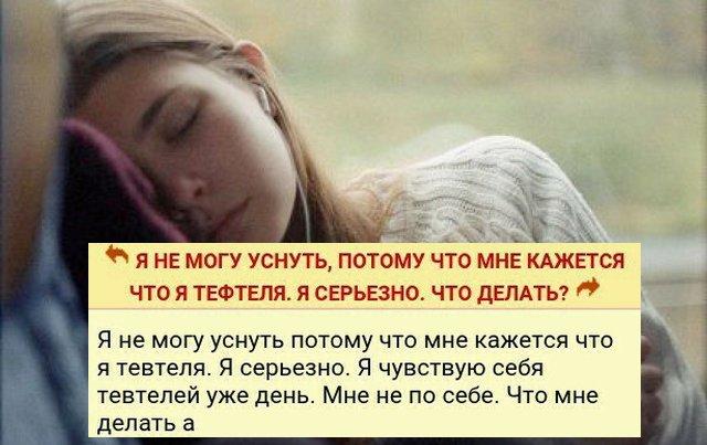 http://zagony.ru/admin_new/foto/2018-12-18/1545122528/strannye_soobshhenija_na_zhenskikh_forumakh_19_foto_10.jpg