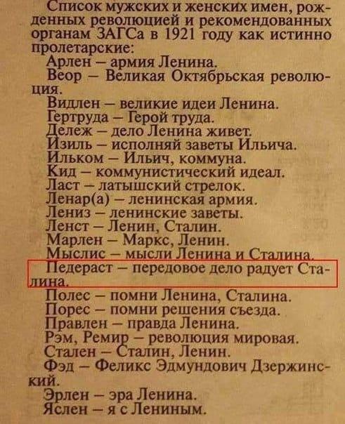 http://neteye.ru/uploads/images/00/00/01/2019/03/11/1d1bf5.jpg