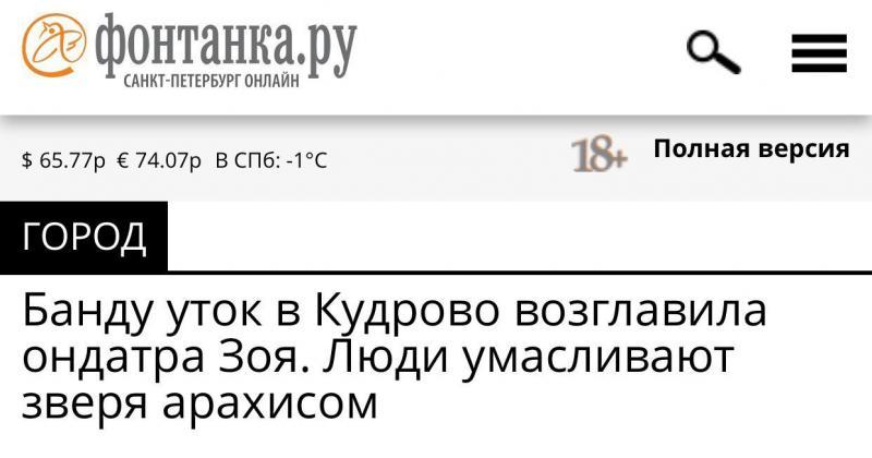 http://www.picshare.ru/uploads/190313/I1qEH38DOc.jpg