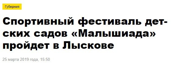http://www.picshare.ru/uploads/190327/v3ywBu4r93.jpg