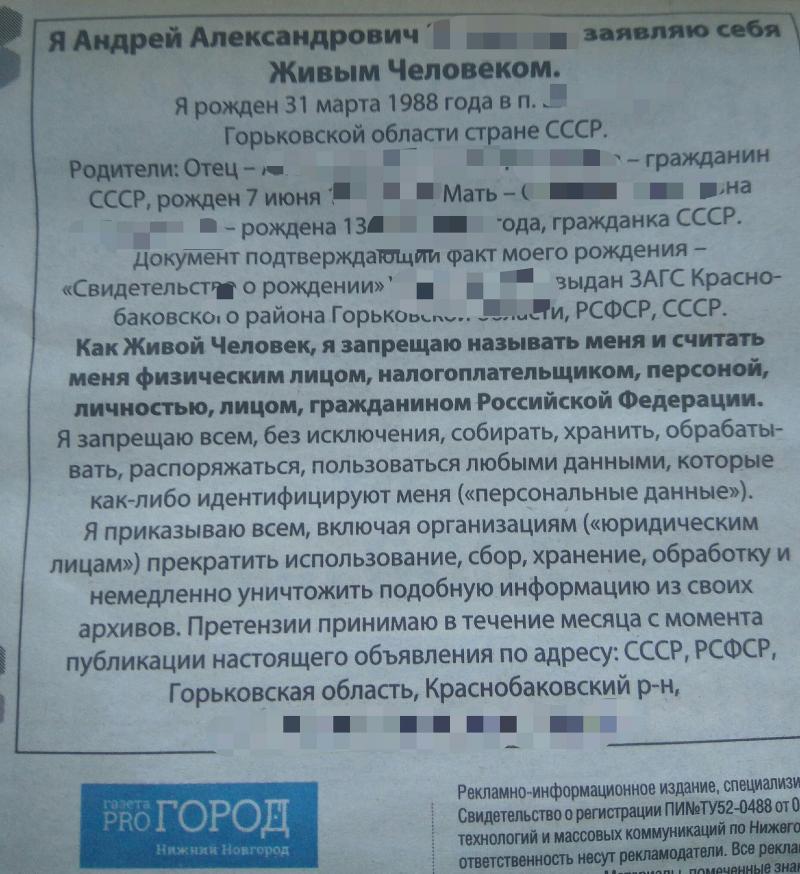 https://cs7.pikabu.ru/post_img/big/2019/04/17/8/1555505800140590772.jpg