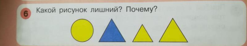 http://images.vfl.ru/ii/1556522054/2bef8e69/26356935.jpg