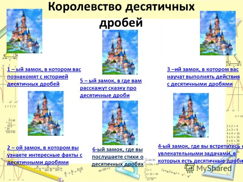 https://pp.userapi.com/c837329/v837329744/191d9/Ds0IEf66FpE.jpg