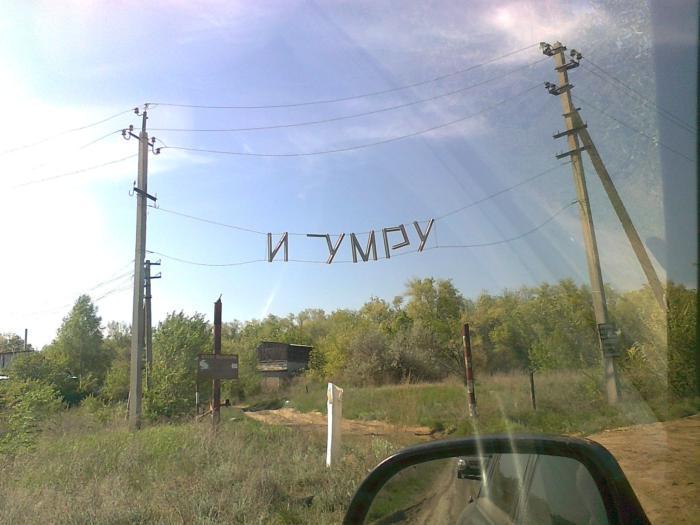 https://cs10.pikabu.ru/post_img/2019/04/03/4/155426490615844534.jpg