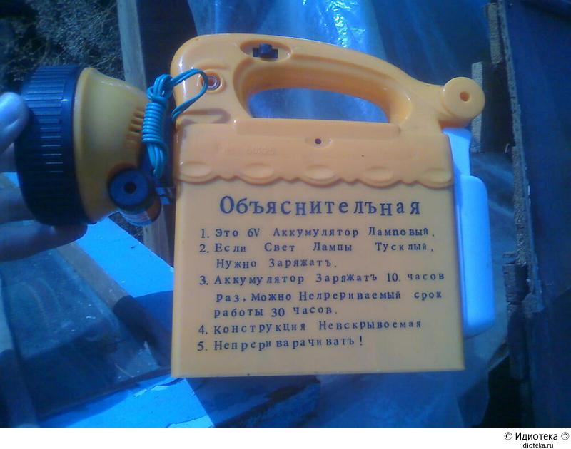 https://img.artlebedev.ru/kovodstvo/idioteka/i/93F4031F-6C0C-4C30-9756-1535E1910581.jpg