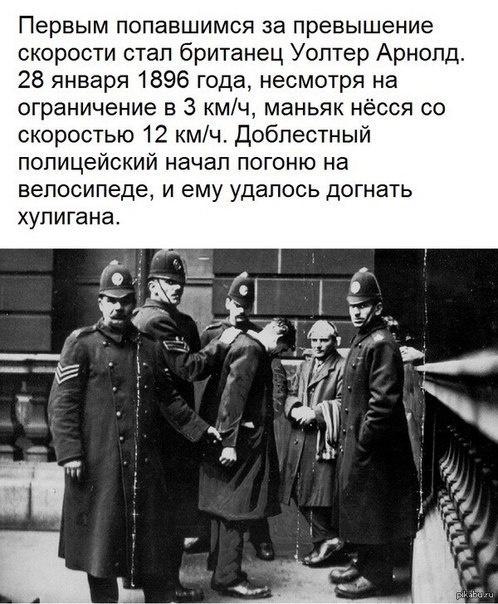 http://neteye.ru/uploads/images/00/00/01/2019/05/16/a6fcba9073.jpg
