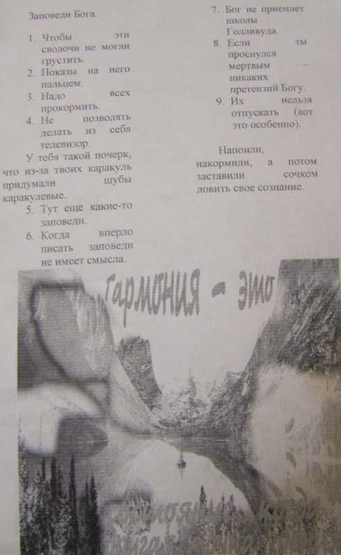 http://ljplus.ru/img4/j/o/joffa/DR3.jpg