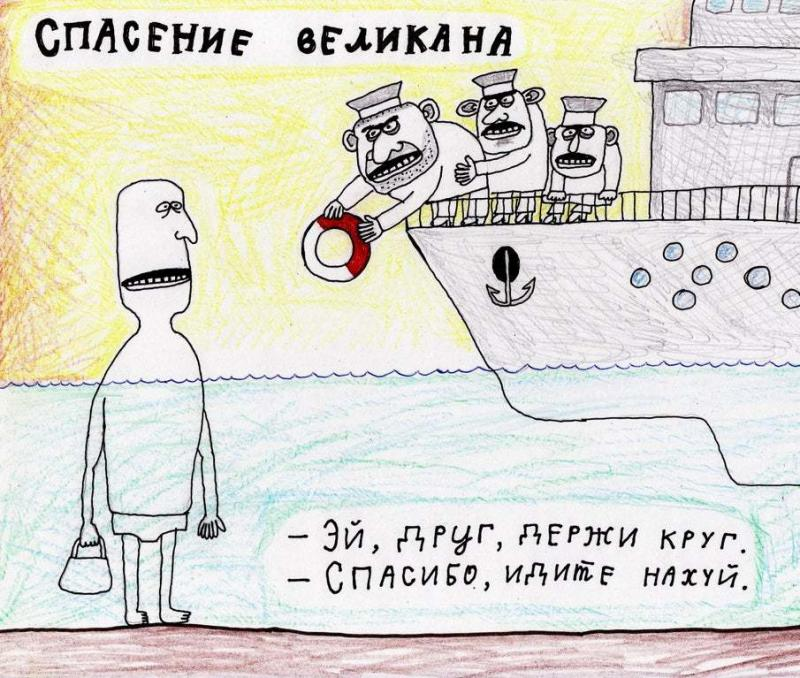 http://www.picshare.ru/uploads/190614/COfKJ9GxJY.jpg