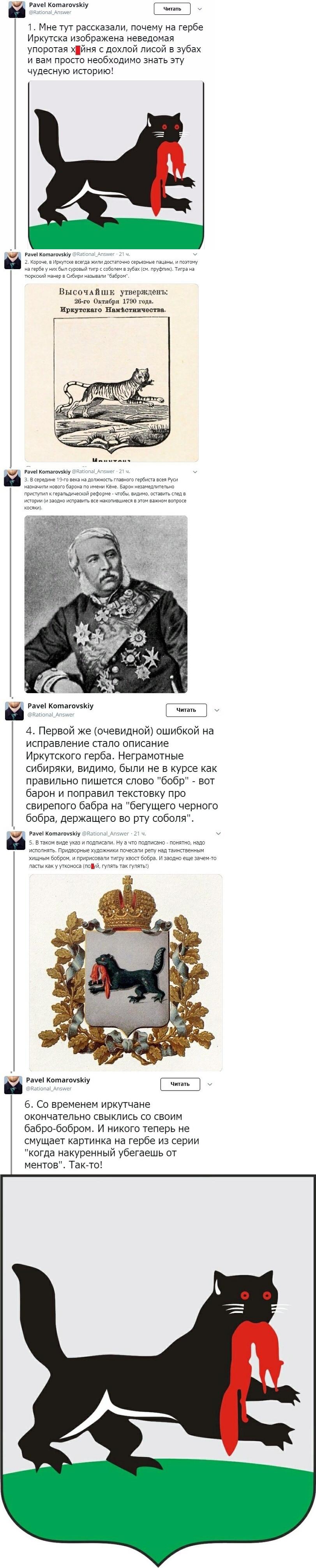 http://www.picshare.ru/uploads/190627/AU97qR6TPv.jpg