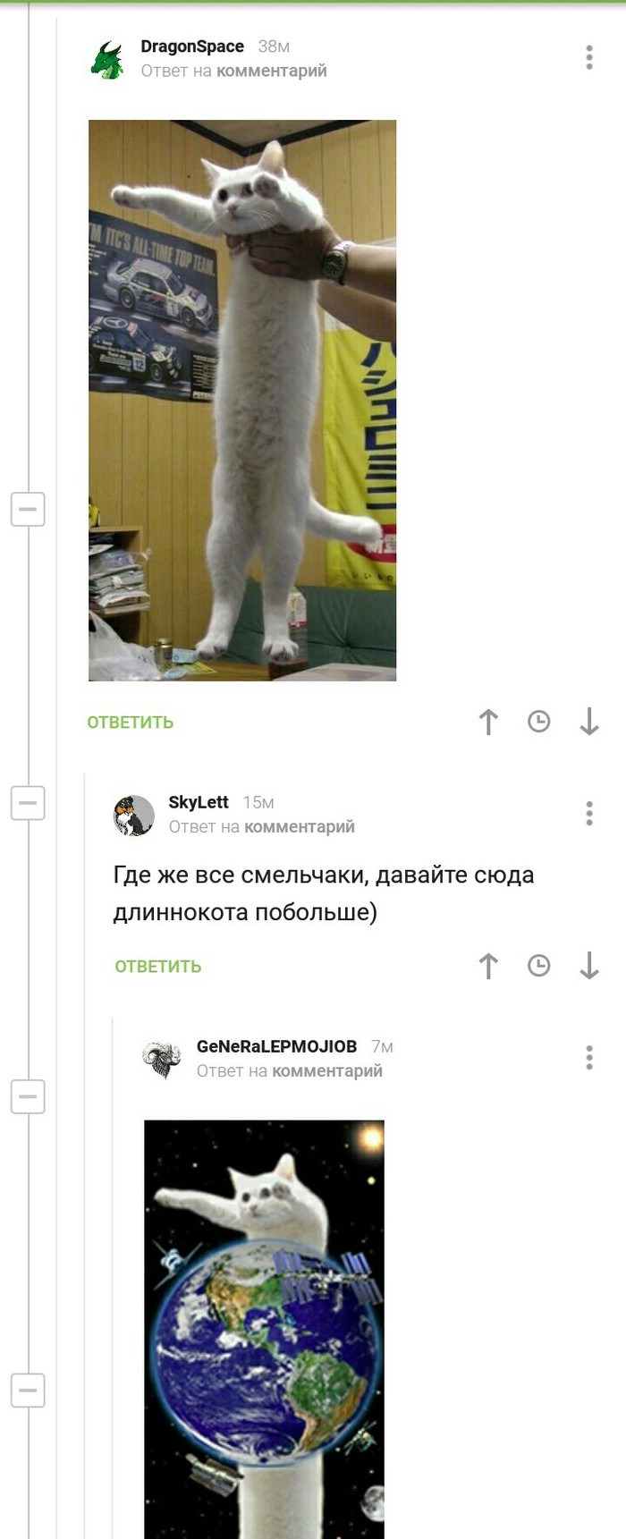 https://cs11.pikabu.ru/post_img/2019/03/01/9/1551448800158452678.jpg