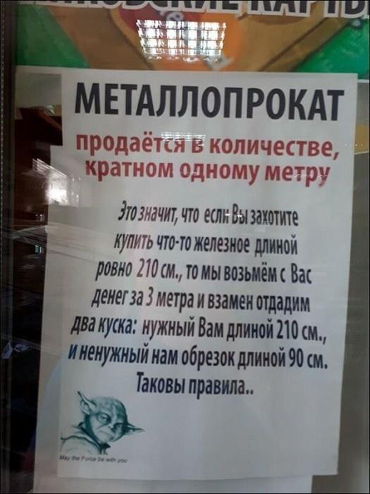 http://neteye.ru/uploads/images/00/00/01/2019/02/26/76aaee9cc1.jpg
