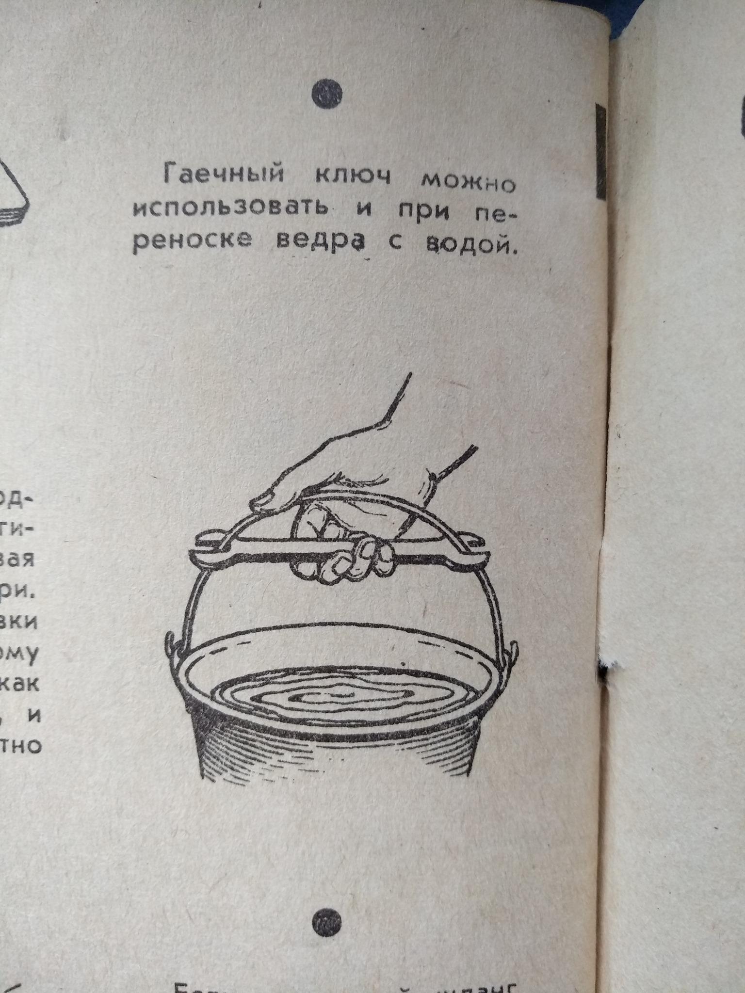 http://www.picshare.ru/uploads/190701/XB7z6KmB3u.jpg