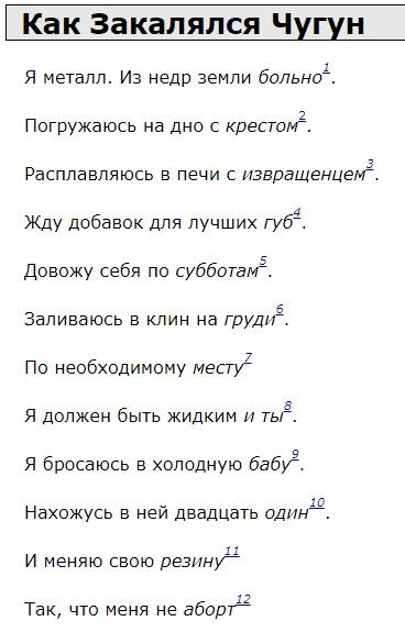 http://www.picshare.ru/uploads/190716/uHEHxxV1bR.jpg