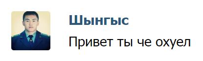 https://memepedia.ru/wp-content/uploads/2017/12/1454080627143828490.png