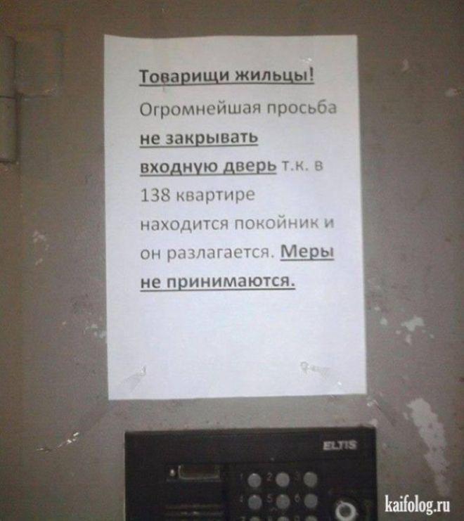 https://womanadvice.ru/sites/default/files/imagecache/width_660/47/viral/23._a_vot_eto_deystvitelno_fors-mazhor.jpg