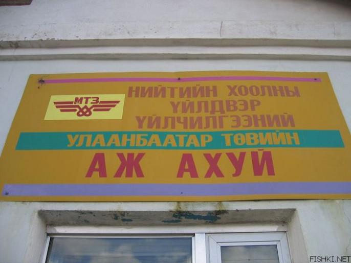 http://zavtra.ru/upl/7771/alarge/pic_28898252.jpg
