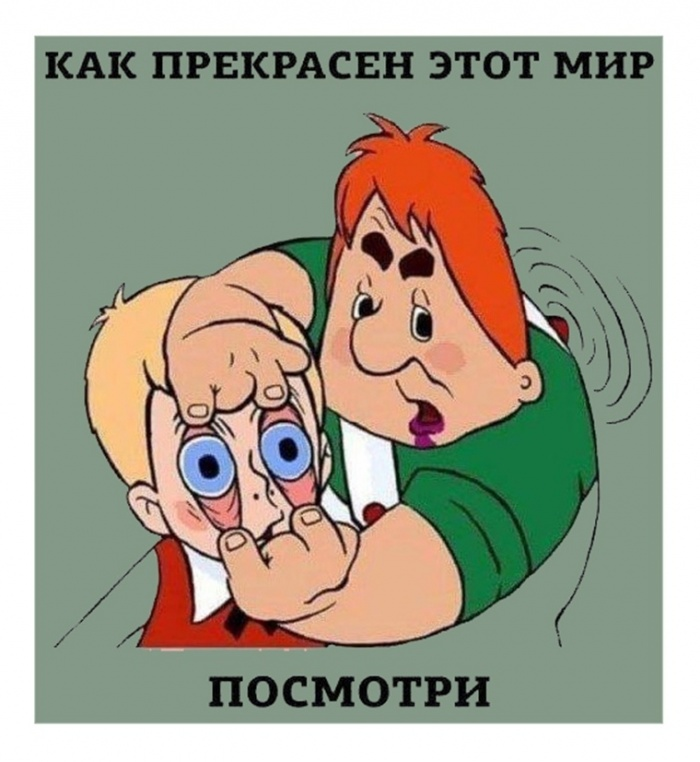 http://neteye.ru/uploads/images/00/00/01/2019/07/22/5eedd6d7b8.jpg