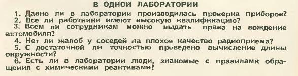http://www.picshare.ru/uploads/190730/I92CBESxXi.jpg
