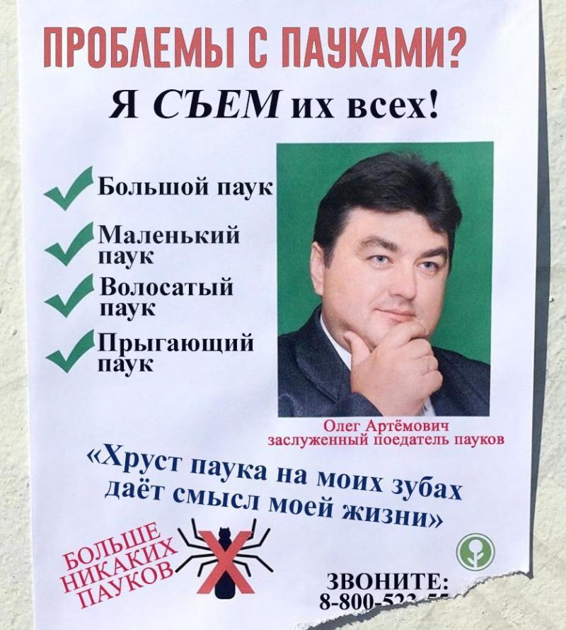 http://www.picshare.ru/uploads/190731/HP33r8buhM.jpg