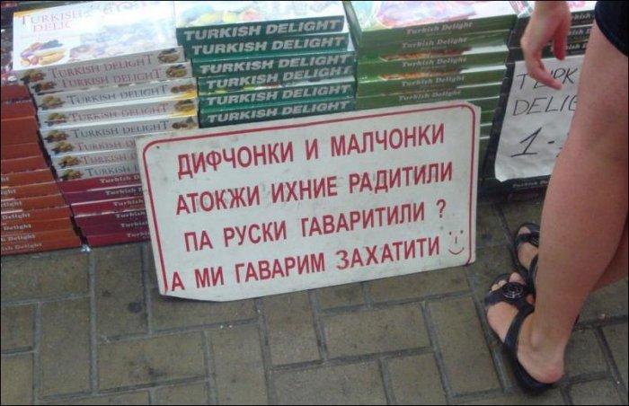 https://zagony.ru/admin_new/foto/2019-8-5/1564992252/zagonnye_objavlenija_i_nadpisi_17_foto_2.jpg