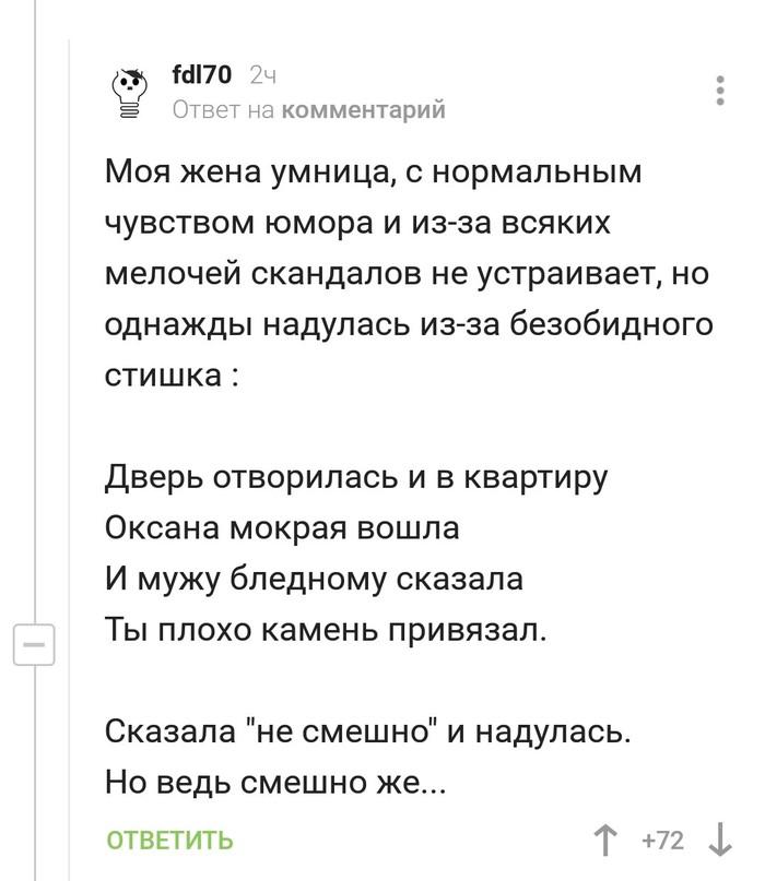 https://cs11.pikabu.ru/post_img/2019/08/15/5/1565852548129532595.jpg