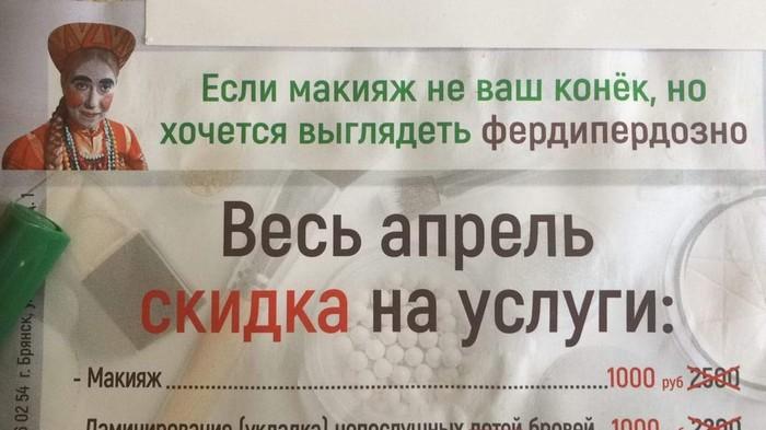 https://cs9.pikabu.ru/post_img/2019/03/30/11/1553972819112316226.jpg