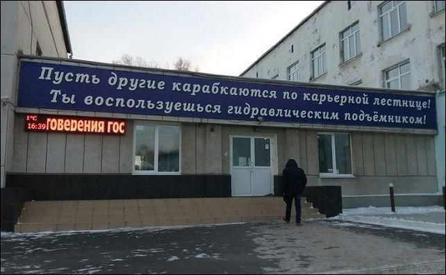 https://zagony.ru/admin_new/foto/2019-8-26/1566807553/zagonnye_objavlenija_i_nadpisi_15_foto_4.jpg