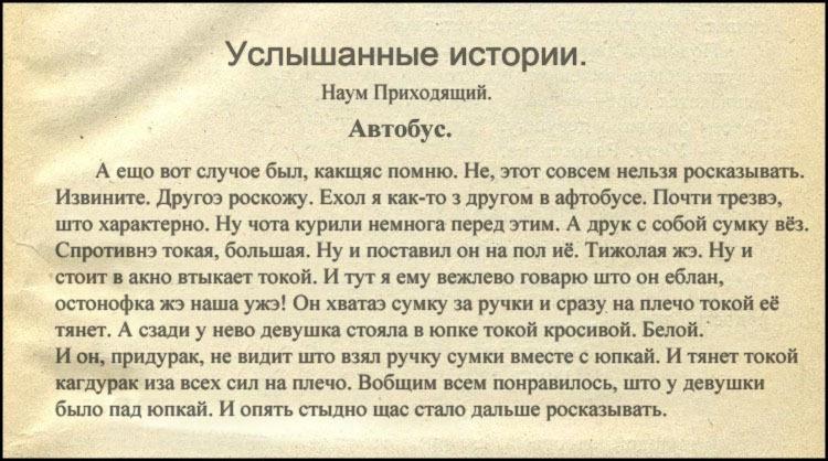 http://www.picshare.ru/uploads/190906/7eXr67j0s4.jpg