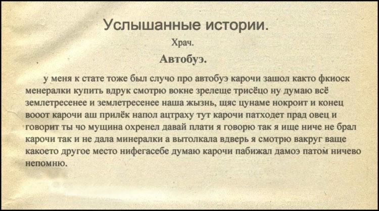 http://www.picshare.ru/uploads/190906/Pn3X8n2NXr.jpg