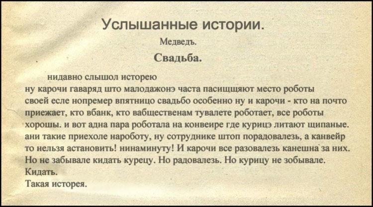 http://www.picshare.ru/uploads/190906/Tt5dKSd346.jpg