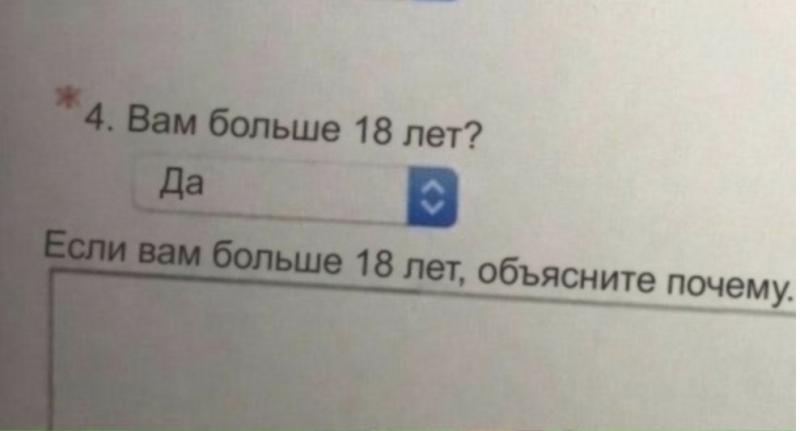 https://pp.userapi.com/c849236/v849236915/1c914e/wd4QGaE7byw.jpg