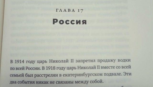 http://images.vfl.ru/ii/1568012111/933f8046/27804454.jpg