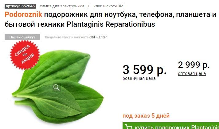 http://www.picshare.ru/uploads/190910/XlNovQ3zSi.jpg
