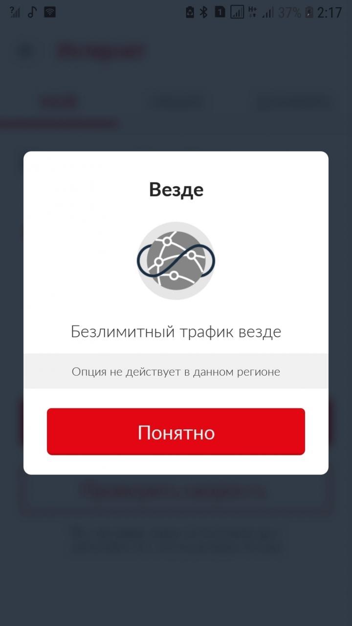 http://images.vfl.ru/ii/1565610321/85982232/27518020.jpg