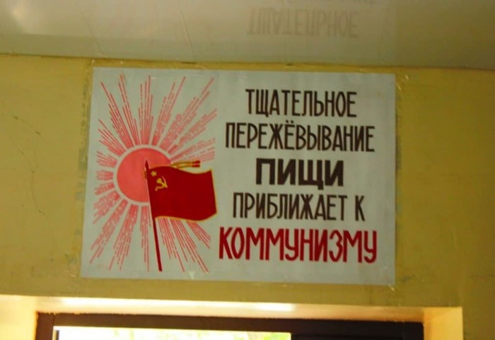 https://cs9.pikabu.ru/post_img/2019/11/12/7/1573558680159073541.jpg