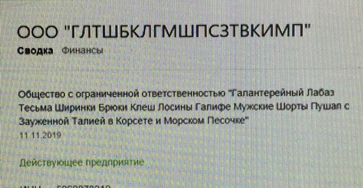 http://images.vfl.ru/ii/1574239177/5a145b37/28623292.jpg