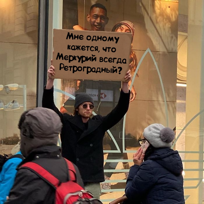 https://www.ridus.ru/images/2019/12/12/1021136/in_article_8574d540c6.jpg