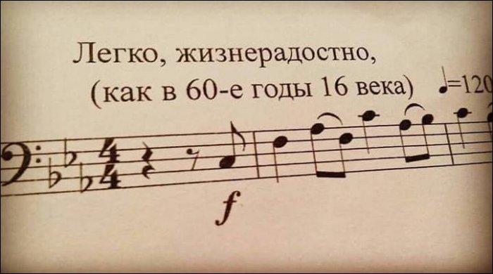 https://zagony.ru/admin_new/foto/2019-12-16/1576450227/zagonnye_objavlenija_i_nadpisi_15_foto_11.jpg