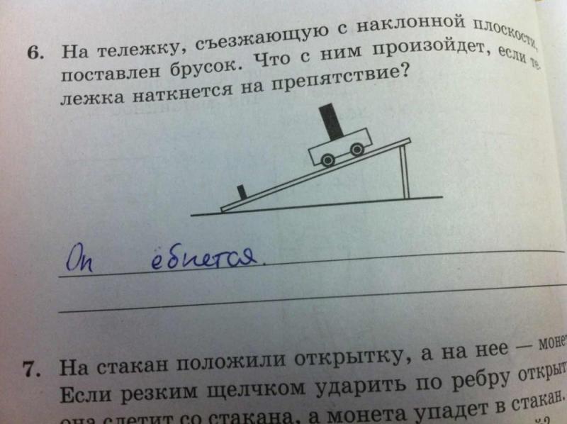 https://cs.pikabu.ru/images/big_size_comm/2012-12_1/13546934163980.jpg