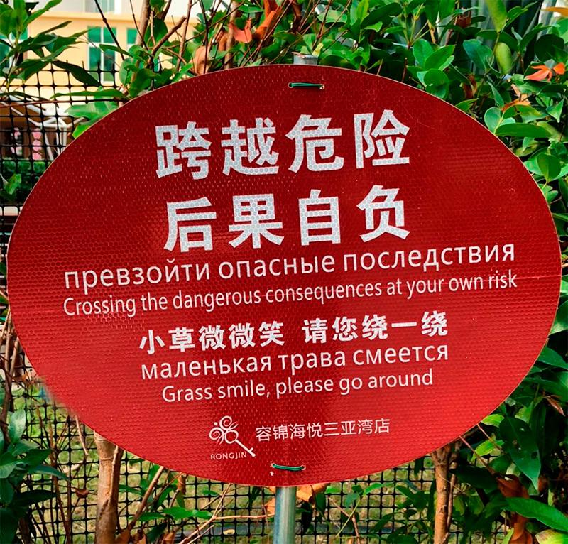 https://www.exler.ru/bannizm/images/24-01-2020/15.jpg