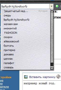 http://ljplus.ru/img4/j/o/joffa/Bezimeni-1.jpg