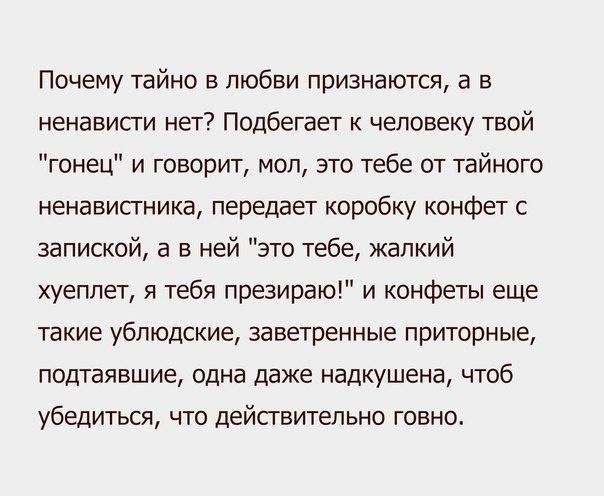 http://neteye.ru/uploads/images/00/00/01/2016/01/18/7994a76b48.jpg