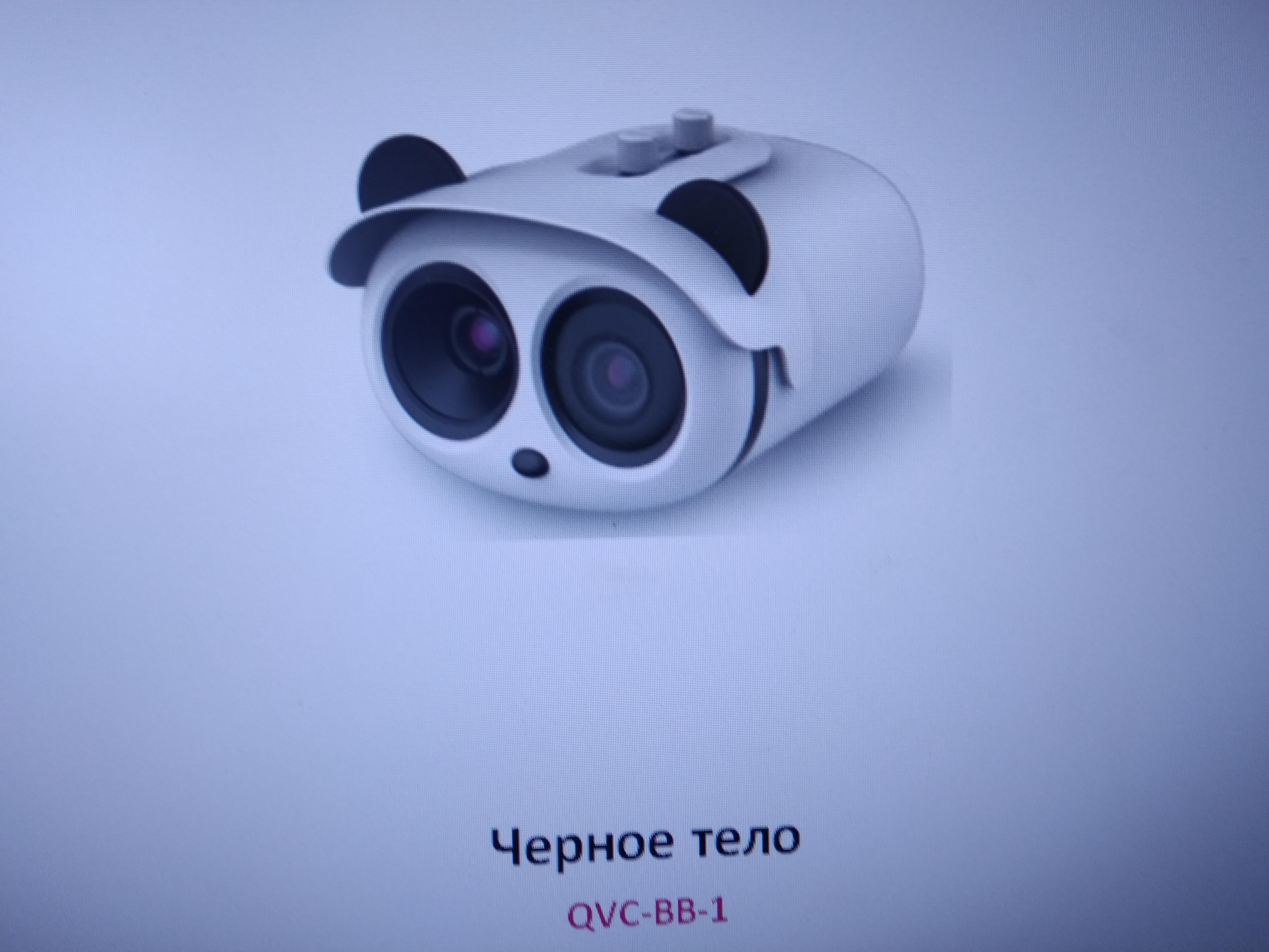 http://images.vfl.ru/ii/1584081495/747945a0/29857758.jpg