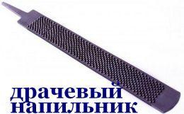 http://cdn.remotvet.ru/files/users/images/61/d6/61d60f305e52b0cd1f6886117ca06715.jpg