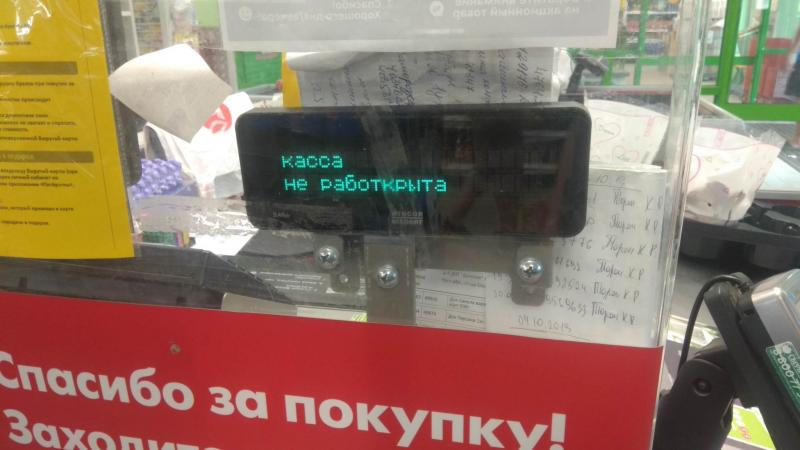 https://cs11.pikabu.ru/post_img/big/2020/06/29/4/1593406789110596508.jpg
