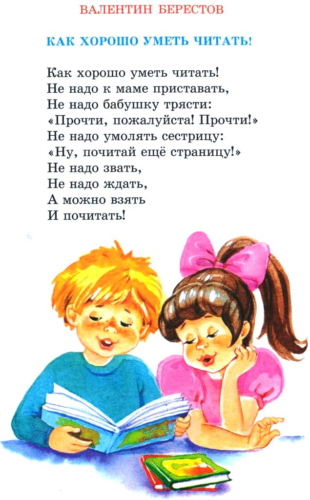http://xn----7sbb3aaldicno5bm3eh.xn--p1ai/77/0998/t1.jpg