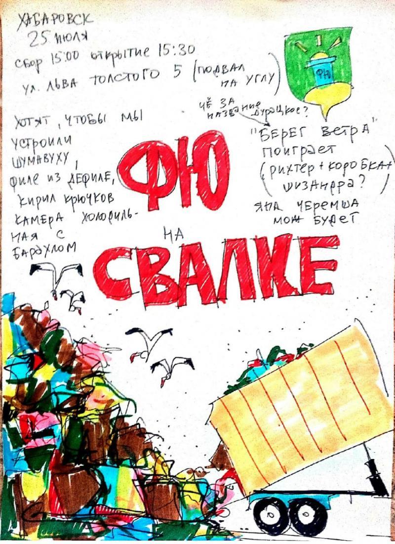 http://dalgazeta.ru/images/00000000.jpg